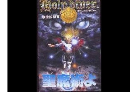 Holy Diver Video Walkthrough - YouTube