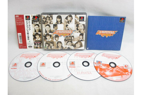 PS1 MURDER ON THE EURASIA EXPRESS with SPINE * Playstation ...