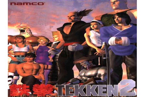 Tekken 2 Game - Cheater251 | Free Download Cheat LostSaga ...