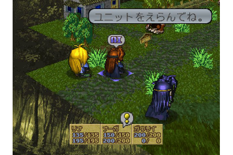 Slayers Royal (1998) by JAM PS game