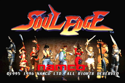 Soul Edge Download Game | GameFabrique