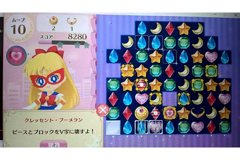 Sailor V power from Sailor moon drops game - YouTube