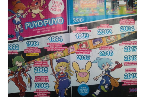 Puyo Puyo eSports possibly coming west next month as Puyo ...