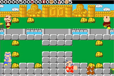 Descargar Super Chinese Advance 1 and 2. Juego portable y ...