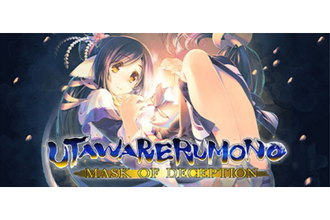 Utawarerumono Mask of Deception-CODEX | Ova Games
