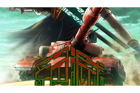Metal Max Xeno Release Date & Trailers | NGCO