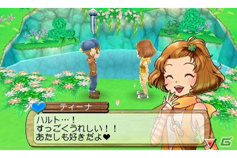 Harvest Moon: A New Beginning shipments top 320 000 units ...