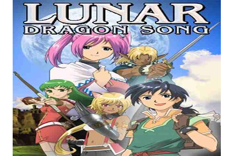 All Lunar: Dragon Song Screenshots for Nintendo DS