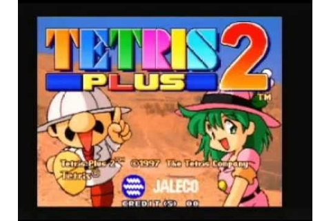 R.A's Tetris Plus 2 Gameplay - YouTube