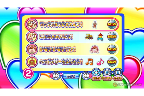 Images du jeu Cooking Mama World : Babysitting Mama - Gamekult