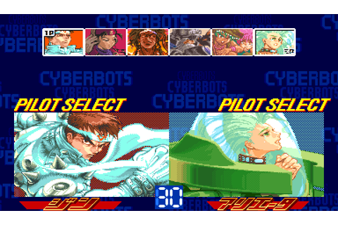 Cyberbots: Fullmetal Madness (1995) by Capcom Arcade game