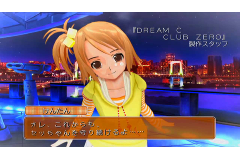 【XBOX】 Dream Club ZERO 雪 - Happy Ending - YouTube