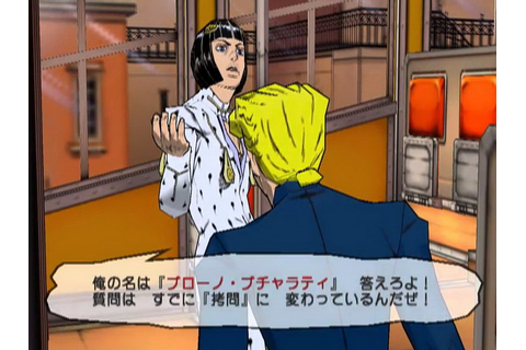 Le Bizzarre Avventure di GioGio: Vento Aureo on Qwant Games