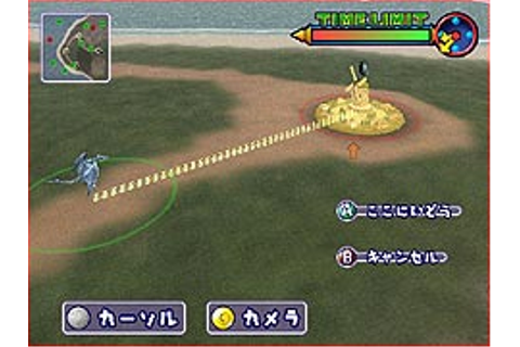 Yu-Gi-Oh! L'Empire des Illusions Game Cube Screenshots ...