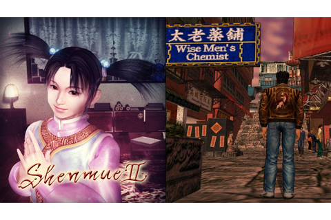 Shenmue II Music: Wan Chai In-game (Compilation) - YouTube