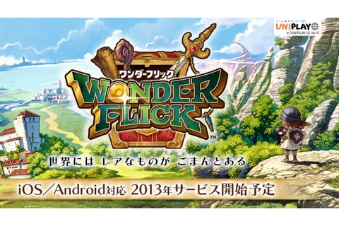Level-5 Reveals New Touch-Focused RPG: Wonder Flick