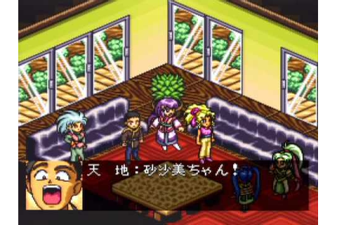 Tenchi Muyou! Game Hen [天地無用! げーむ編] Introduction - SNES ...