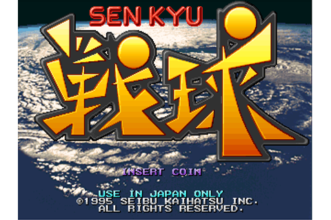 Senkyu arcade video game by Seibu Kaihatsu, Inc. (1995)