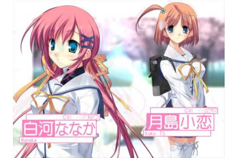 Da Capo II PC Game Opening - YouTube