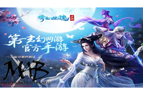 Ghost Story (CN) - MMORPG - Android - YouTube
