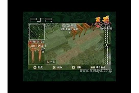 Tenchu: Time of the Assassins Sony PSP Gameplay - Tenchu ...