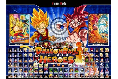 DragonBall Heroes M.U.G.E.N v2 - 2013 DOWNLOAD (Free PC ...