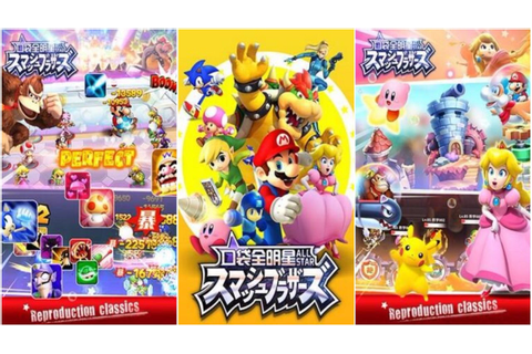 You Gotta See China's Super Smash Bros. Rip-Off | Kotaku ...