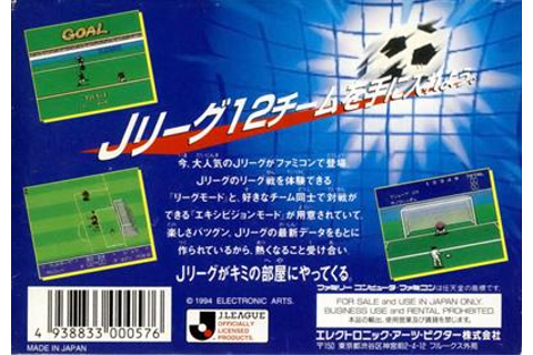 J.League Winning Goal Details - LaunchBox Games Database