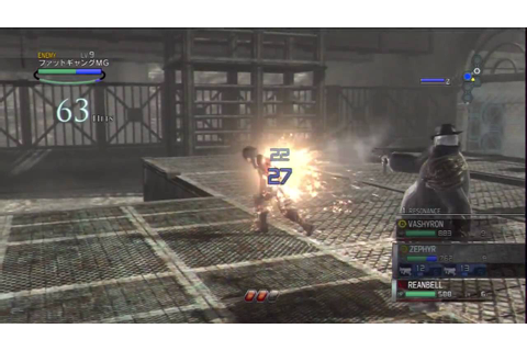 Resonance of Fate HD Random Battle Gameplay - YouTube