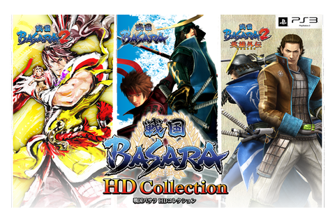 Game-Kei: Sengoku BASARA HD collection update. BSR48 FOR ALL!