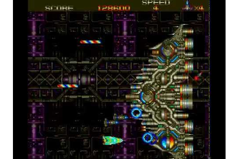 XDR - X-Dazedly-Ray (Japan) ROM Download