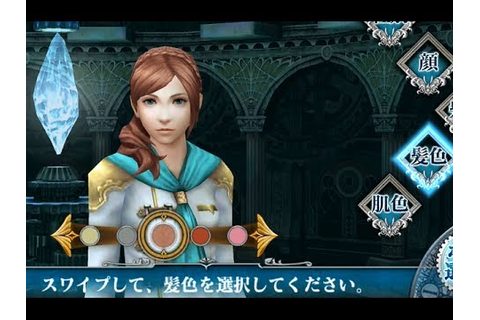 FINAL FANTASY AGITO Android Gameplay Part 1 - YouTube
