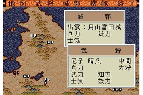 Zan - Yasha Enbukyoku (Japan) ROM Download