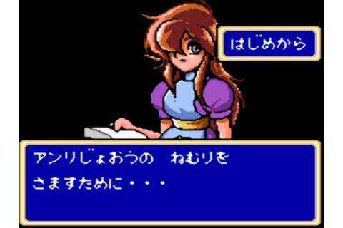 Shining Force Gaiden . Прохождение Shining Force Gaiden ...
