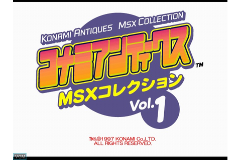 Konami Antiques - MSX Collection Vol. 1 for Sony ...