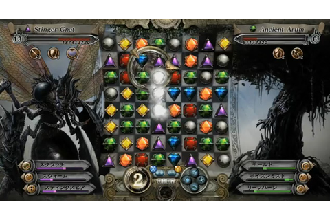 Square Enix Creates Puzzle RPG With A Bejeweled Twist ...