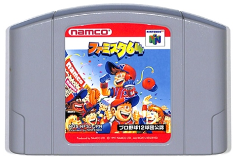 GAMES: (Soft only) Famista 64 N64 | Rakuten Global Market