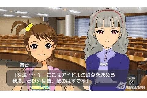 The IdolMaster SP: Perfect Sun Screenshots, Pictures ...