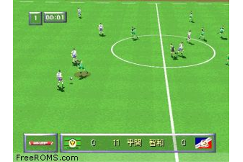 J.League Live 64 Jap ROM Download for N64