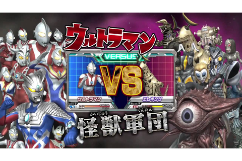 PSP『Ultraman All-Star Chronicle』Special Movie (JP) - YouTube