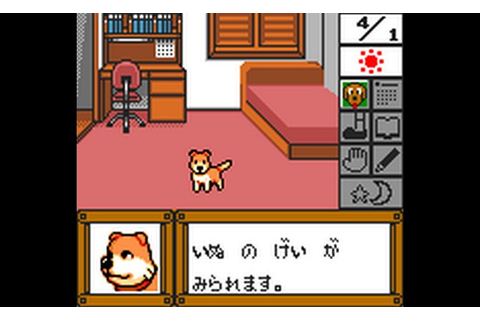 Play Pet Club Inu Daisuki! (Japan) • Game Gear GamePhD