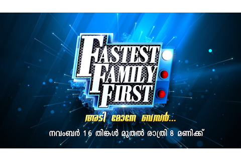 Fastest Family First -New Game Show on Asianet from 16th ...