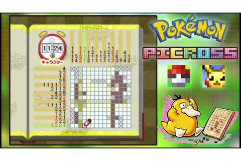 POKEMON PICROSS PUEDE NO SER FREE TO PLAY - YouTube