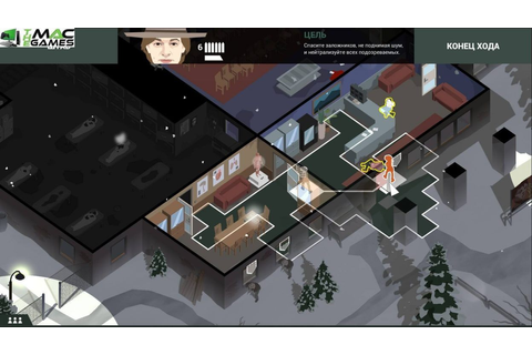 This Is the Police 2 Mac Game Free Download