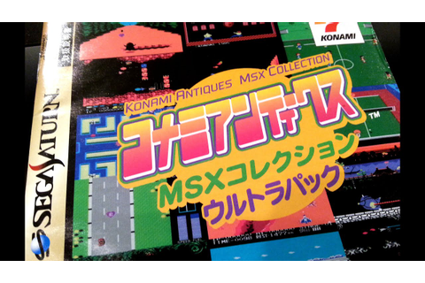 Classic Game Room - KONAMI ANTIQUES MSX COLLECTION for ...