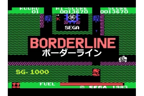 ボーダーライン BORDERLINE(SG-1000)SEGA retro game - YouTube