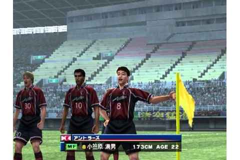 (PS2) J-League Winning Eleven 5 (2001) (pcsx2) - YouTube