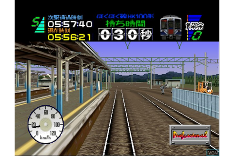 Densha de Go! 64 for Nintendo 64 - The Video Games Museum