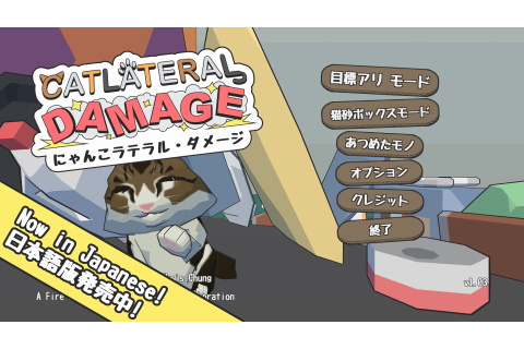 Download Catlateral Damage Full PC Game
