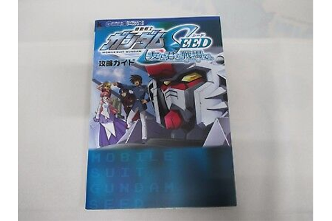 GBA -- Kidou Senshi Gundam Seed Capture Guide -- JAPAN ...